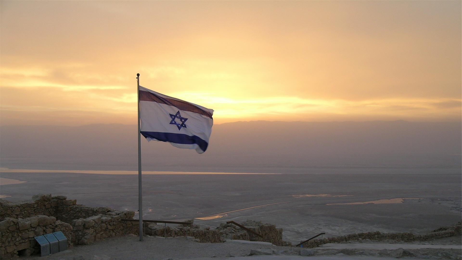 flag-186476